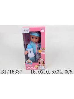 Кукла «My First Doll» 35 см на батарейках с бутылочкой / L-8025H