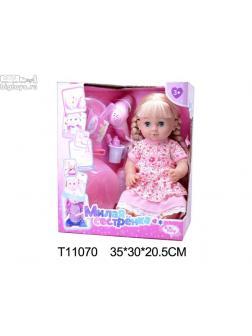 интерактивная кукла 'Милая сестренка' в кор.