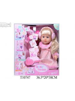 интерактивная кукла с аксесс.