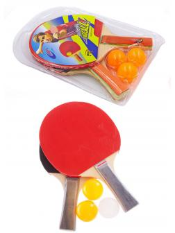 Набор для настольного тенниса 2 ракетки, 3 мяча / Macical MT-805
