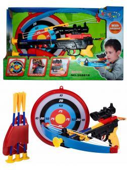 Арбалет раскладной с мишенью, чехлом и стрелами King Sport / 35881K-1