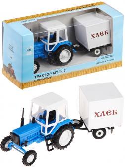 Игрушечный трактор с прицепом 1:43 «Беларусь МТЗ-82 Будка