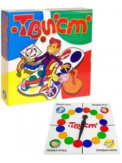 Подвижная напольная игра «Твистер» GY878