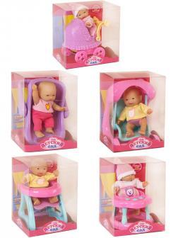 Куклы «Детский сад» 5301 / Микс