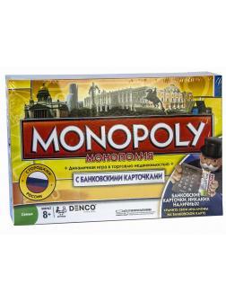 Настольная игра «Монополия» с Банковскими карточками и Терминалом (с городами России) 6141 от Happy Gaming