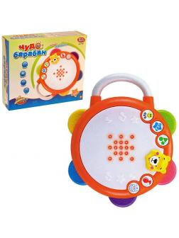 Развивающая игрушка Play Smart «Чудо Барабан» 7315 / свет, звук