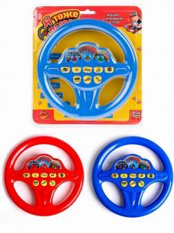 Музыкальный руль Play Smart «Я тоже рулю!» 7039 со звуком и светом / Микс
