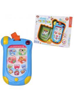 Интерактивная развивающая игрушка Play Smart «Чудо телефон» сенсорный со звуком и светом 7432 / Микс
