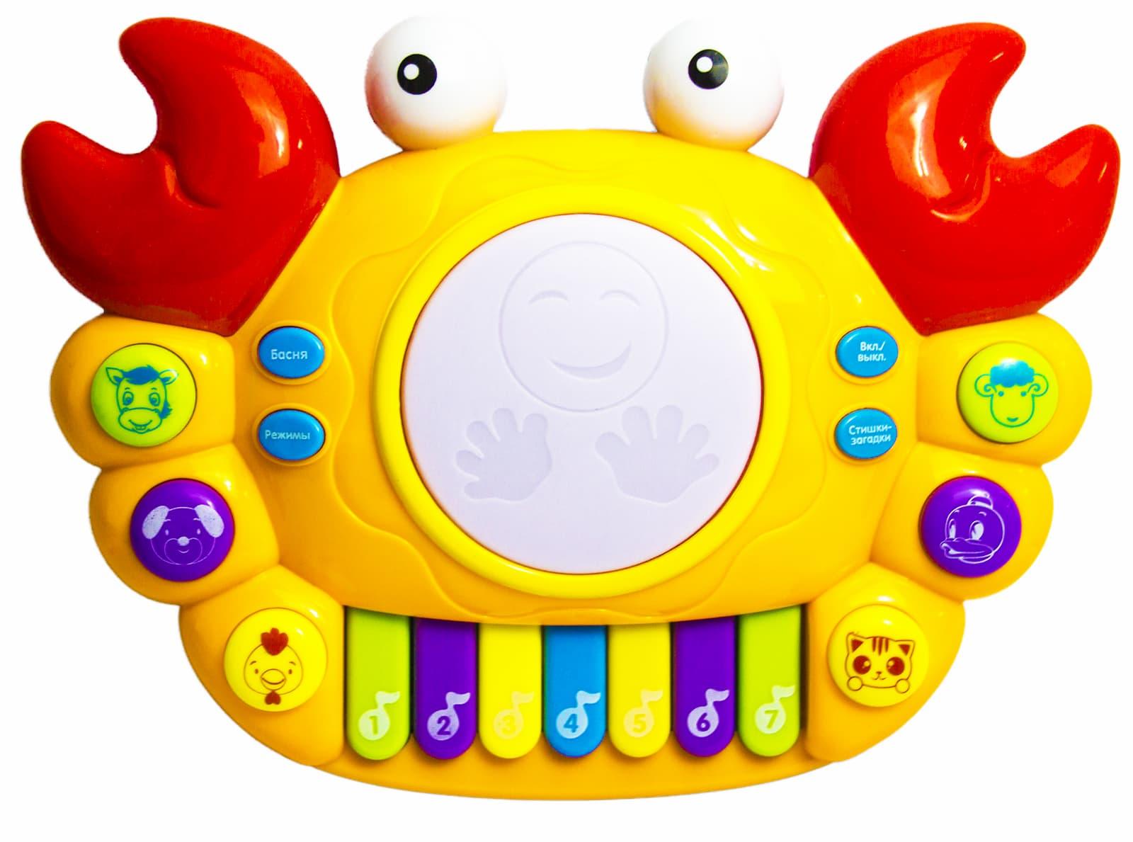 Развивающая музыкальная игрушка Play Smart «Пианино Чудо-Рак» 0937 свет, звук