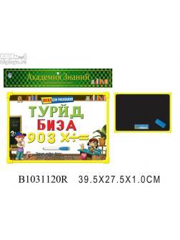 доска для рисования двухсторонняя (русский алфавит+цифры+фломастер) 39х27см в пак. (G9113C-1)