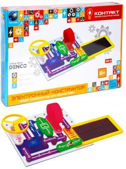 Электронный конструктор «Контакт» 335 схем, T101-D1889 на солнечной батарее, свет, звук для школы и дома