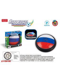 Мяч для аэрофутбола со светом на батарейках / ZYB-B2724-1A