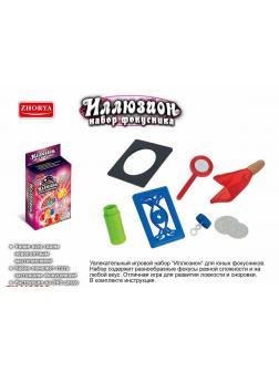 Набор фокусника Zhorya «Иллюзион» ZYB-B1526-3 / 7 предметов