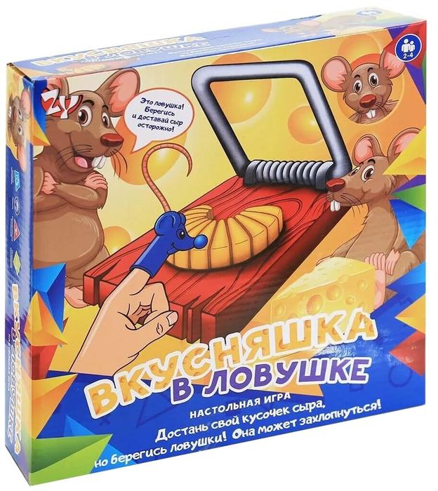 Настольная игра Zhorya «Вкусняшка в ловушке» / ZYB-B2846