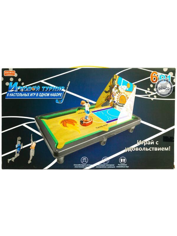 Настольная игра Zhorya «Игровой турнир 6 в 1» / ZYB-B2775