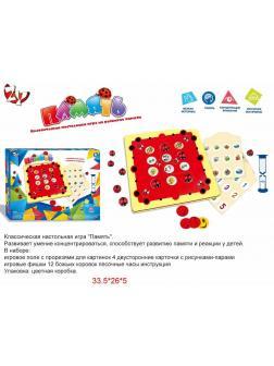 Настольная игра Zhorya «Память» ZYB-B2863 / Карточки с рисунками-парами+фишки+песочные часы+инструкция