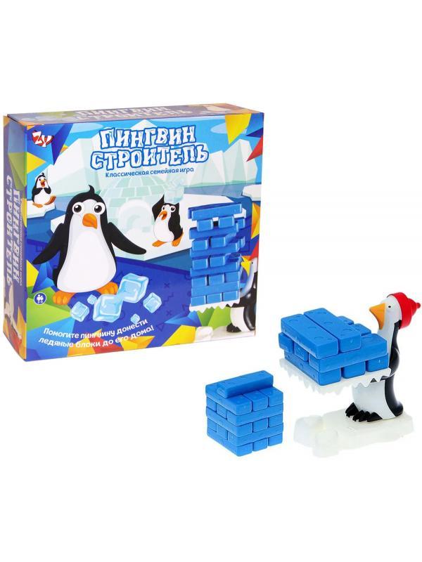 Настольная игра Zhorya «Пингвин строитель» ZYB-B2803