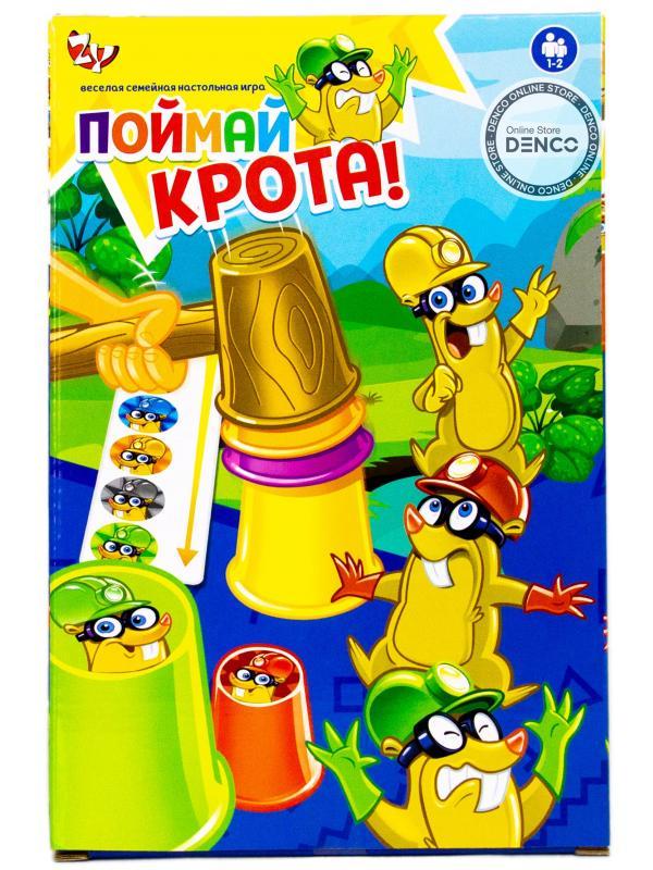 Настольная игра Zhorya «Поймай крота!» / ZYB-B2802