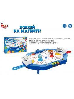 Настольная игра Zhorya «Хоккей на магните» / ZYB-B2833
