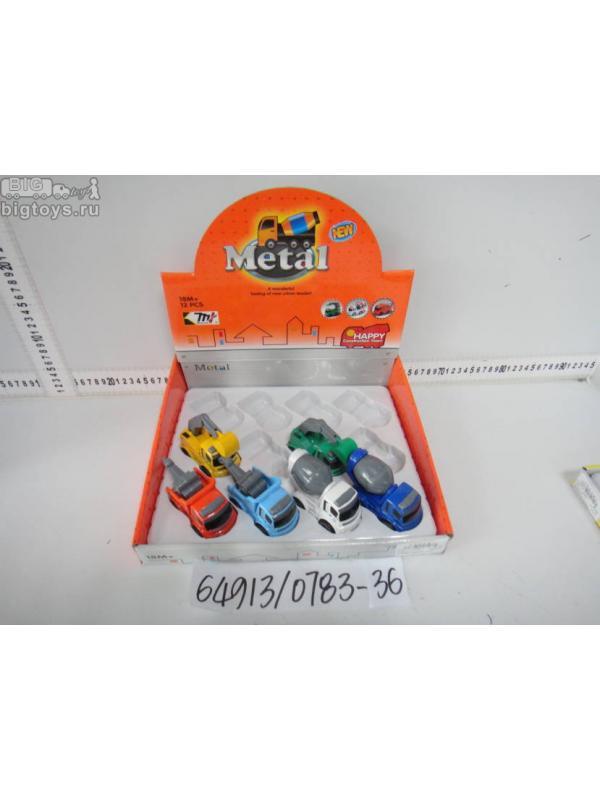 Металлическая машинка «Строительная техника» (бетоновоз/кран/экскаватор) 10 см. 0783-36 инерционная / Микс