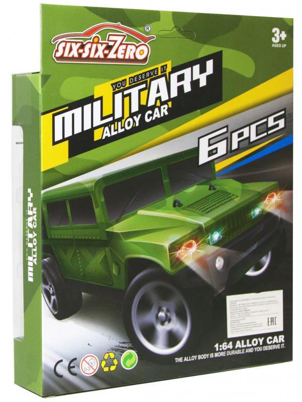 Набор металлических машинок «Военная техника» 660-A137 / 6 шт.