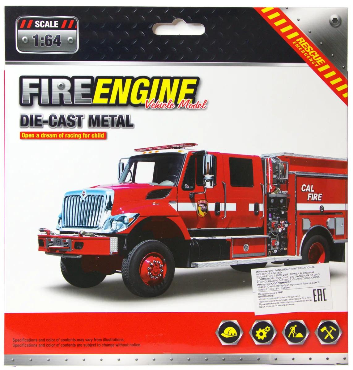 Набор металлических машинок «Пожарная служба» A005 / 6 шт.