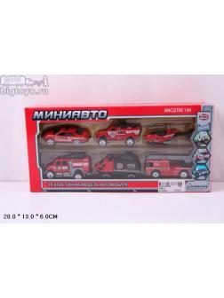 набор металл. транспорта 'миниавто' пожарная служба 6 шт.