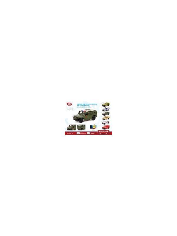 Металлическая машина Play Smart 1:43 «ГАЗ Тигр Боевая бронированная машина ВС РФ» Автопарк 6408-C, инерционный