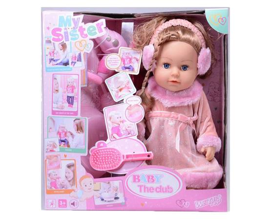 Кукла My Sister 317004B10,высота 43 см с аксессуарами в коробке / Shantou Gepai