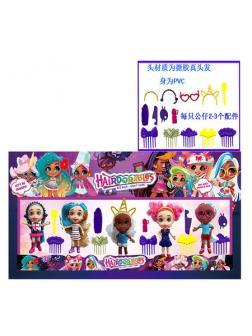 Набор из 5 кукол с аксессуарами серии Hairdorables
