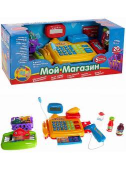Игровой набор Play Smart «Кассовый аппарат» 7018 Мой магазин с аксессуарами на батарейках
