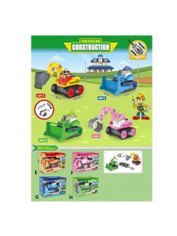 Трактор конструктор №JD1899-14E/F/G/H