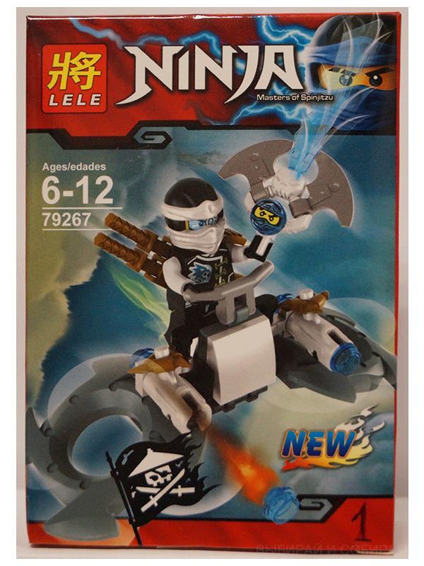 Суперпак минифигурок «Ниндзя, небесные пираты, змея» 79267 (Совместимый с ЛЕГО), 8 персонажей с оружием