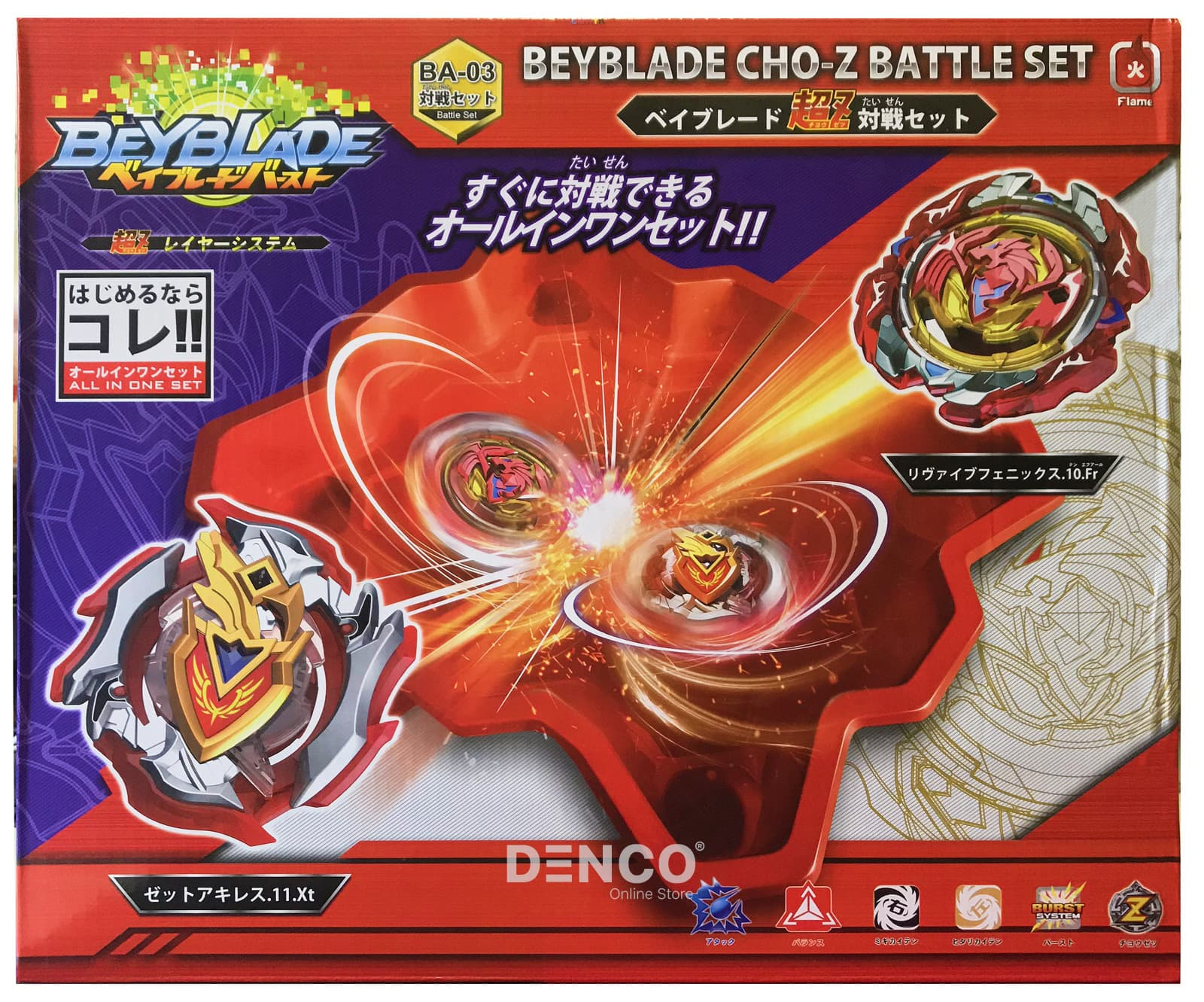 Набор BEYBLADE Burst Cho-Zet Battle Set с 2-мя волчками и пускателями