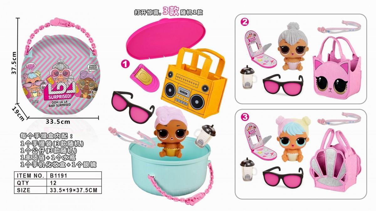 Большой шар куклы Сюрприз с сумкой и косметикой герои + свет / B1191