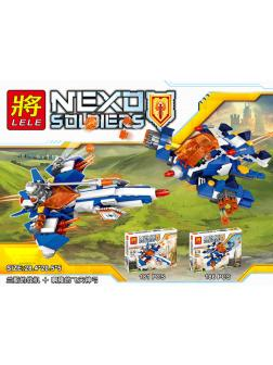 Конструктор Ll «Рыцари Звездолеты» 32002 (Nexo Knights) комплект 2 шт. / 181-186 деталей