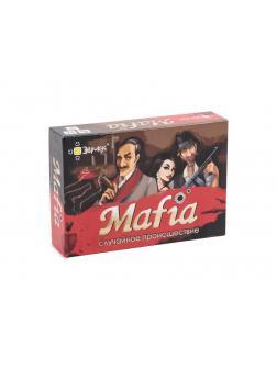 Mafia. Случайное происшествие (Мафия)