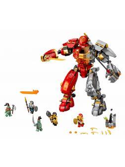 Конструктор PRCK «Каменный робот огня» 61065 (НиндзяГо 71720) 623 детали