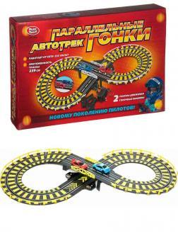 Детский игрушечный Автотрек Play Smart «Параллельные гонки» 0809 / 239 см.