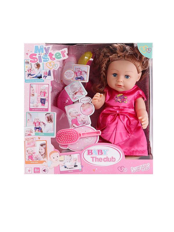 Кукла My Sister с аксессуарами Д7004В1, высота 43 см / Shantou Gepai