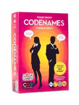 Настольная игра Кодовые имена (Codenames) от GaGa