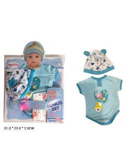 Одежда для кукол Yale baby / BLC207E
