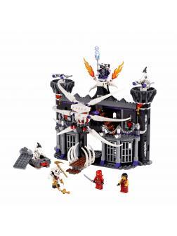 Конструктор Bl «Темная крепость Гармадона» 9735 (НиндзяГо 2505) / 552 детали