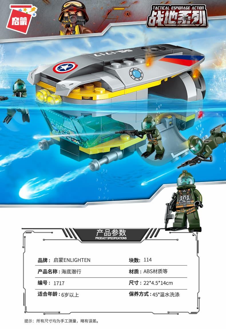 Конструктор Qman «Военный батискаф» 1717 Combat Zones FIre / 117 деталей
