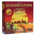 Серии Настольных игр