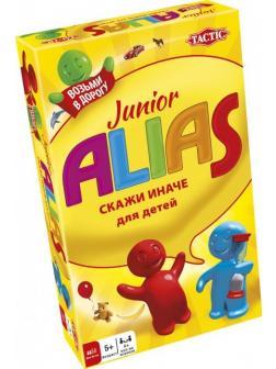 ALIAS Junior (Скажи иначе - 2) компактная версия
