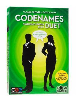 Настольная игра Кодовые имена (CodeNames) Дуэт от GaGa