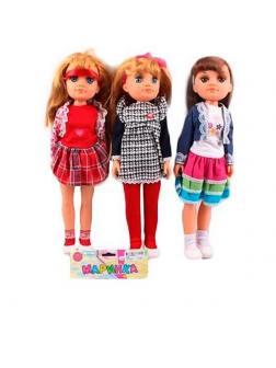 Кукла Play Smart «Маринка» (5410) 41см с русским чипом / 3 вида