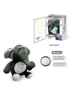 Мягкая игрушка-ночник «Слоненок» c проектором и музыкой / MBQ661-8A