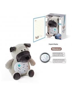 Мягкая игрушка-ночник «Собачка» c проектором и музыкой / MBQ661-7A